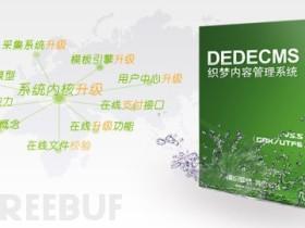 DedeCms用户对搜索引擎优化方法