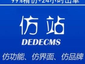怎么修改织梦dedecms文章的关键词和内容摘要的字数