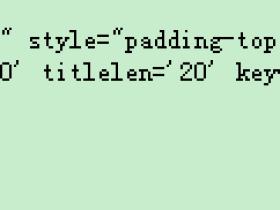 dedecms如何调用指定栏目下的相关文章