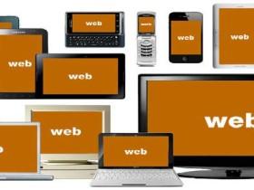 织梦网站HTML5+CSS3的响应式设计原理