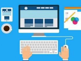网站seo优化需要对网站哪些方面进行优化
