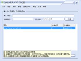 wordpress仿站实战教程,企业型网站主题仿制