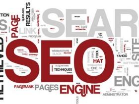 SEO优化实战:网站迟迟没有排名的原因