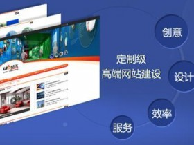 深圳做网站多少钱,定制仿制网站分别多少