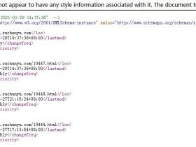Sitemap文件抓取失败,怎么修改才能让百度快速收录?