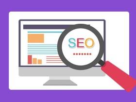 学SEO需要学仿站建网站吗?SEO和网站运维有什么关系?