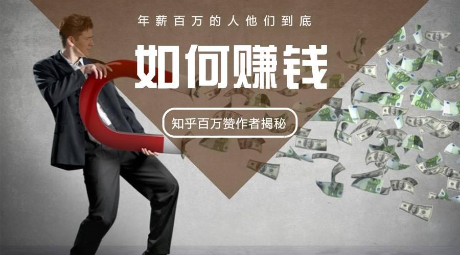 玩转荔枝FM来引流操作网赚项目,日引精准粉丝200+