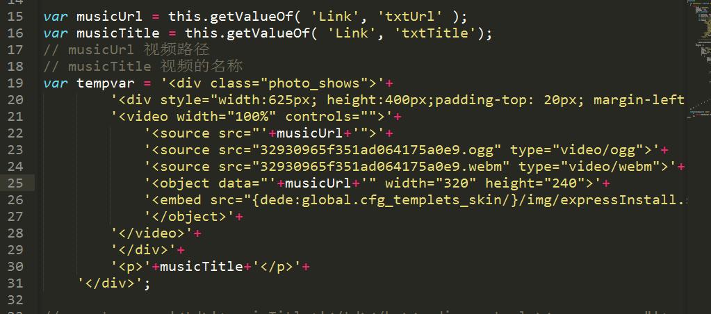 dede织梦编辑器中插入视频文件方法